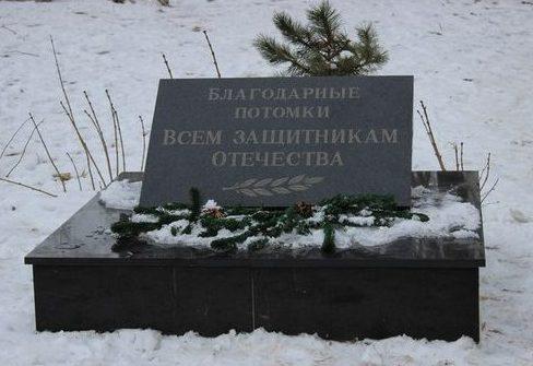 г. Астрахань. Памятник, установленный по улице Жилой в честь защитников Отечества.