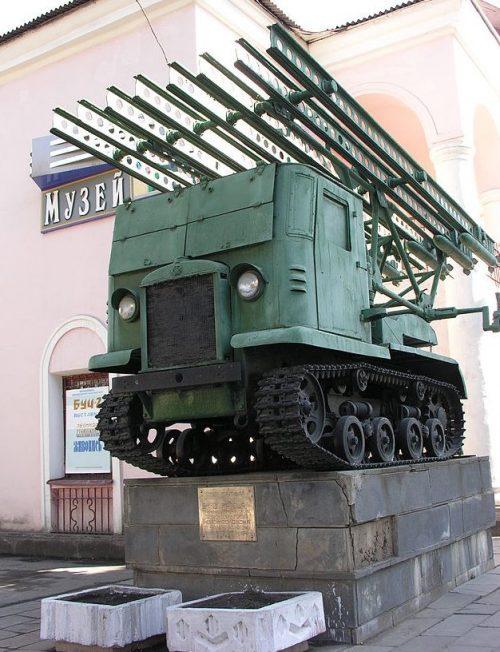 г. Новомосковск. Памятник воинам-освободителям, установленный в 2013 году.