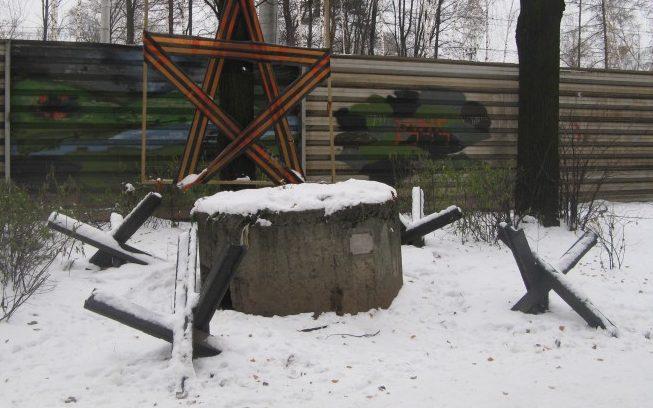 ЖБОТ около платформы Перловская.