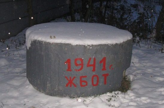 ЖБОТ на ул. Мира в Тайнинке.