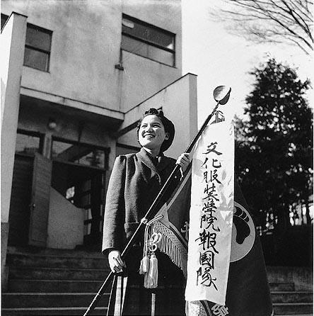 Представительница Национальной академии культуры и одежды. Ноябрь 1941 г.