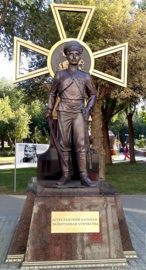 г. Астрахань. Памятник астраханским казакам – защитникам отечества, открытый в 2015 году.
