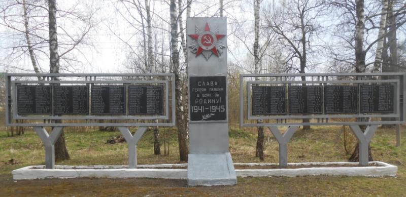 п. Гвардейский Дубенского р-на. Памятник по улице Советской, установленный в 1984 году на братской могиле советских воинов, погибших в годы войны.