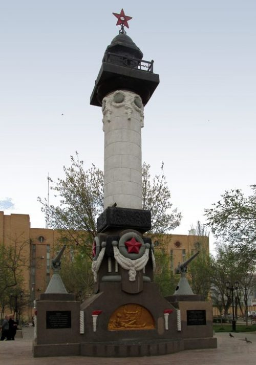 г. Астрахань. Памятник воинской славы.