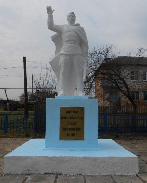 д. Лобжа Дубенского р-на. Памятник, установленный в 1985 году на братской могиле советских воинов, погибших в годы войны.