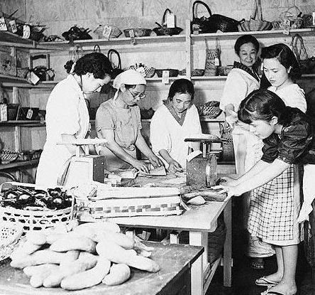Офис распределения товаров для населения. 1941 г.