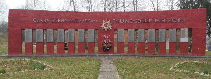 д. Надеждино Дубенского р-на. Памятник, установленный в 1985 году на братской могиле советских воинов, погибших в годы войны.