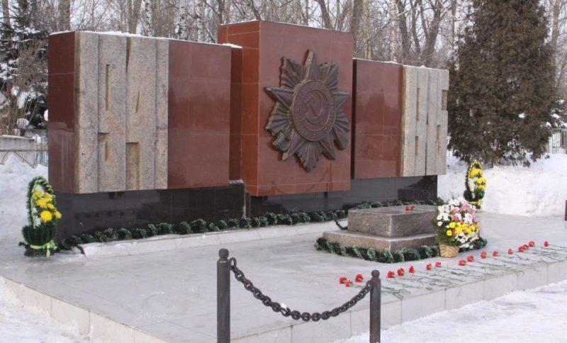 г. Новомосковск. Памятник воинам, умершим в госпиталях г. Сталиногорска.