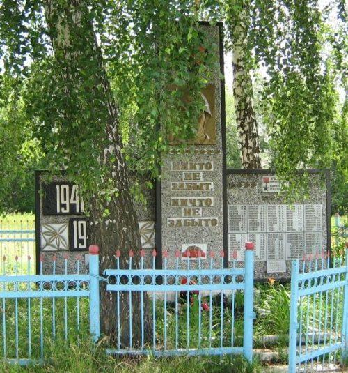 д. Пестово Узловского р-на. Памятник, установленный в честь односельчан, погибших в годы войны.