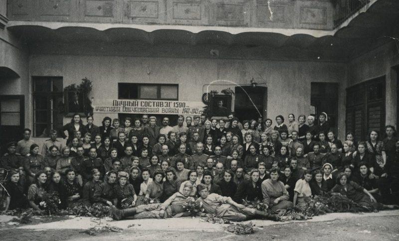 Личный состав эвакогоспиталя №1590 после войны. 1945 г.