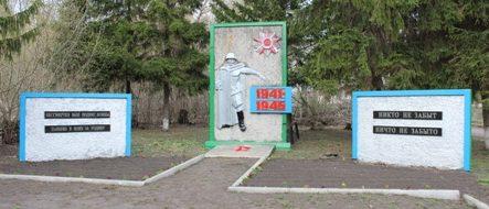 д. Ракитино Узловского р-на. Памятник односельчанам, погибшим в годы войны.