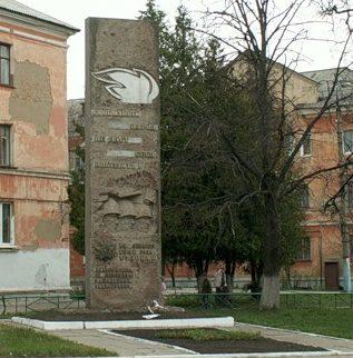 г. Узловая. Памятник, установленный в 1971 году в честь освобождения города. Скульптор - Тимонов.
