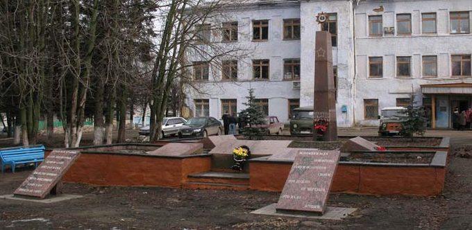 Братская могила с памятником.