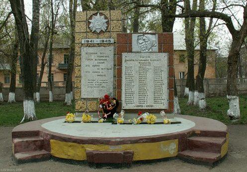 г. Узловая. Памятник, установленный в честь односельчан, погибших в годы войны.
