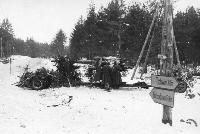 Бой под Тихвином. 1941 г.