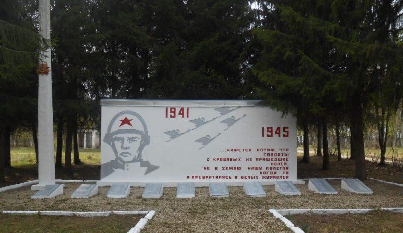с. Скоморошки Дубенского р-на. Памятник по улице Молодежной, установленный на братской могиле советских воинов, погибших в годы войны.