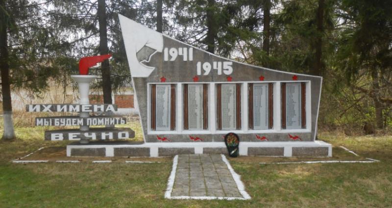 с. Шатово Дубенского р-на. Памятник, установленный на братской могиле советских воинов, погибших в годы войны.