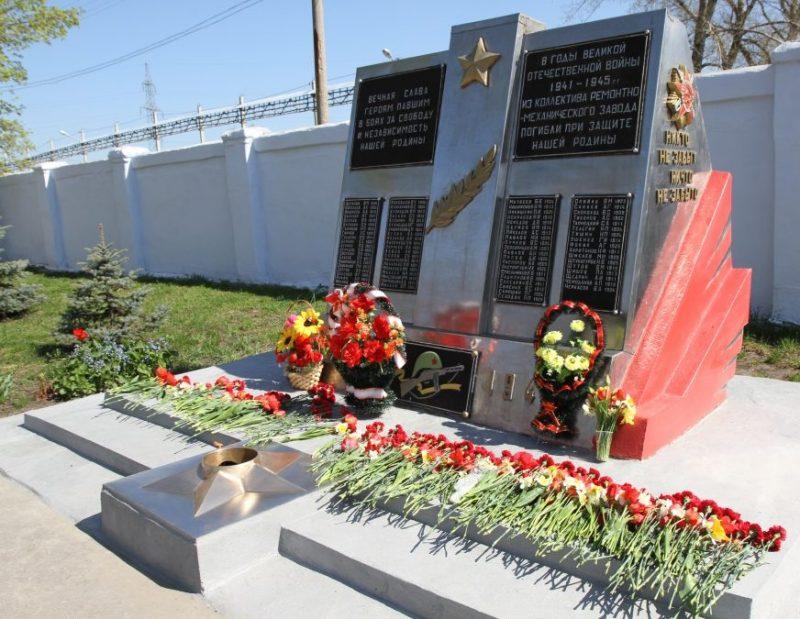 г. Новомосковск. Памятник погибшим в годы войны, установленный на территории ОАО НАК «Азот».