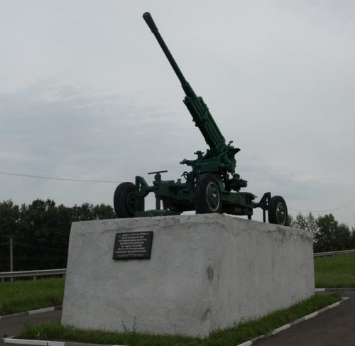 85-мм зенитная пушка.