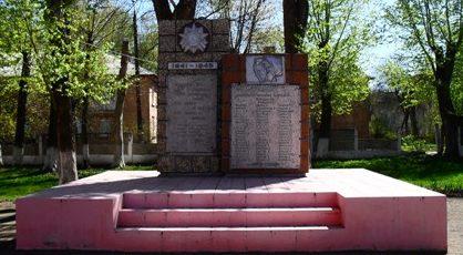г. Узловая. Стела по улице Мира 5, установленная в 1975 году в честь учителей и выпускников школы №59.