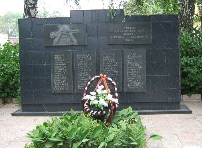 г. Узловая. Стела, установленная в 1973 году в локомотивном депо в честь 64 деповчан, погибших на фронтах войны и на рабочих местах.
