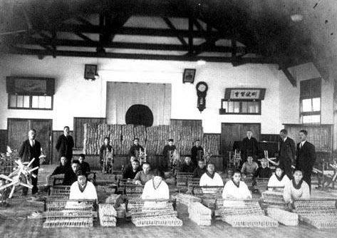 Женщины в префектуре Гифу на семинаре. 1942 г.