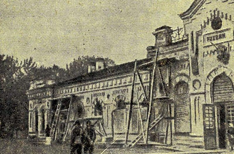 Восстановление вокзала. Весна 1942 г.