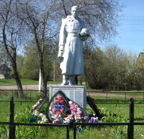 с. Архангельское Чернского р-на. Памятник, установленный на братской могиле, в которой похоронены советские воины.