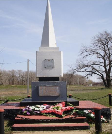 г. Ахтубинск. Обелиск, установленный на братской могиле, в которой похоронено 7 советских воинов, погибших в 1942 году.
