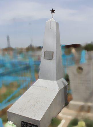 г. Ахтубинск. Памятник на могиле комсомольцев, погибших в 1942году.