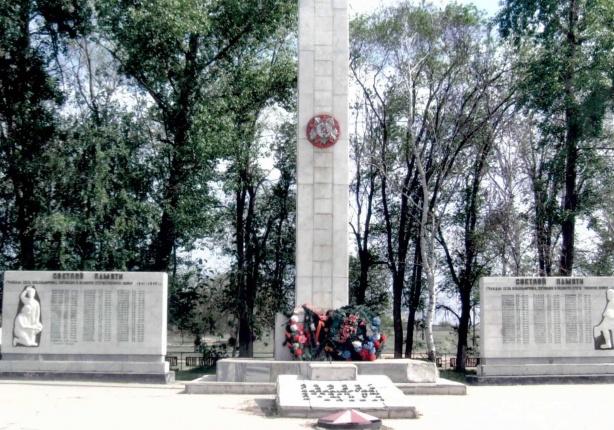 с. Владимировка Енотаевского р-на. Памятник по улице Советской, установленный в честь земляков, погибших в годы войны.