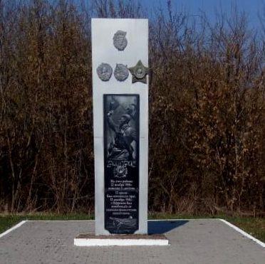 д. Иноземка Ефремовского городского округа. Обелиск, установленный в честь воинов 6-й гвардейской дивизии.