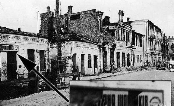 Оккупанты в Луцке. 1943 г.
