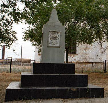 с. Копановка Енотаевского р-на. Памятник на братской могиле.