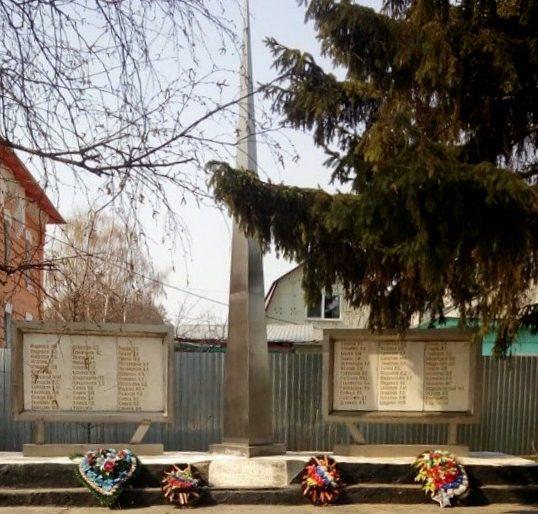 с. Лобаново Ефремовского городского округа. Памятник, установленный на братской могиле советских воинов, погибших в годы войны.