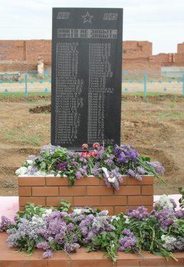 с-ца. Косичка Енотаевского р-на. Памятник, установленный в 2001 году воинам, погибшим в годы войны.
