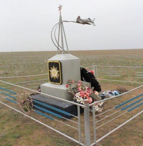 п. Верхний Баскунчак Ахтубинского р-на. Могила неизвестного летчика, погибшего в 1942 году.