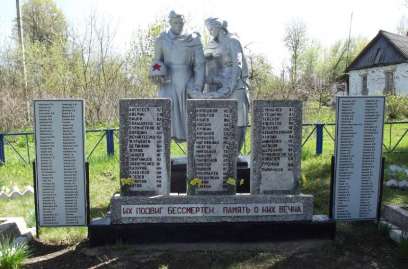 с. Кудиново Чернского р-на. Памятник, установленный на братской могиле, в которой похоронены советские воины.