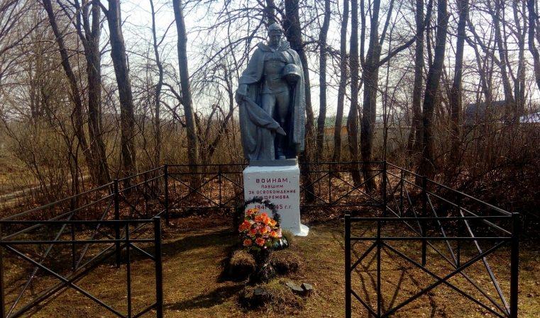 д. Медовая Ефремовского городского округа. Памятник, установленный на братской могиле советских воинов, погибших в годы войны.
