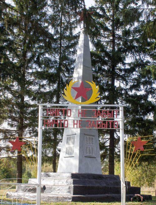 с. Малое Скуратово Чернского р-на. Обелиск, установленный на братской могиле, в которой похоронены советские воины.