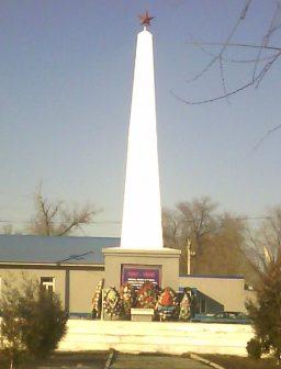 п. Верхний Баскунчак Ахтубинского р-на. Обелиск, установленный в честь 244 земляков, погибших в годы войны.