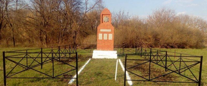 д. Машаровка Ефремовского городского округа. Обелиск погибшим односельчанам.