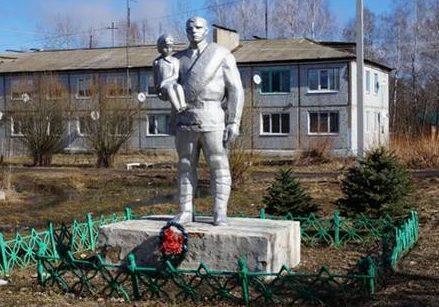 п. Центральный Арсеньевского р-на. Памятник советским воинам «Алеша».