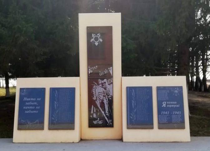 с. Павло-Хутор Ефремовского городского округа. Памятник, установленный на братской могиле советских воинов, погибших в годы войны.