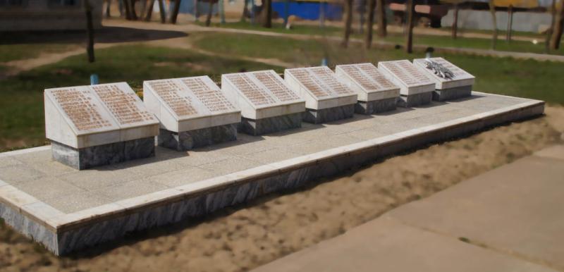 с. Покровка Ахтубинского р-на. Мемориал, установленный в 1966 году в честь погибших в годы войны.