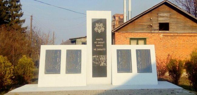 с. Тормасово Ефремовского городского округа. Памятник, установленный на братской могиле советских воинов, погибших в годы войны.