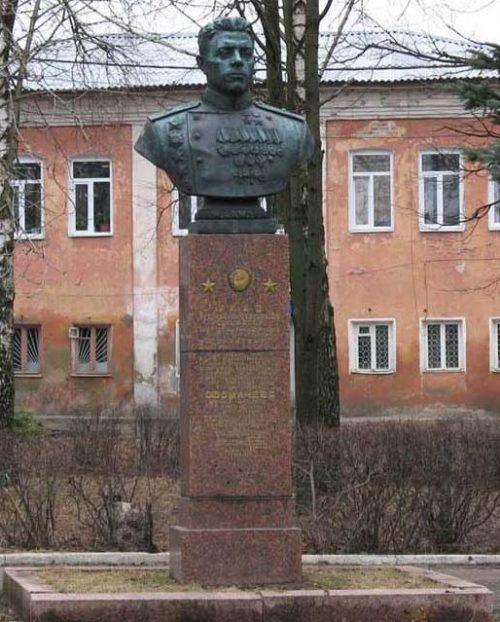 Бюст дважды Героя Советского Союза Фомичева М.Г.
