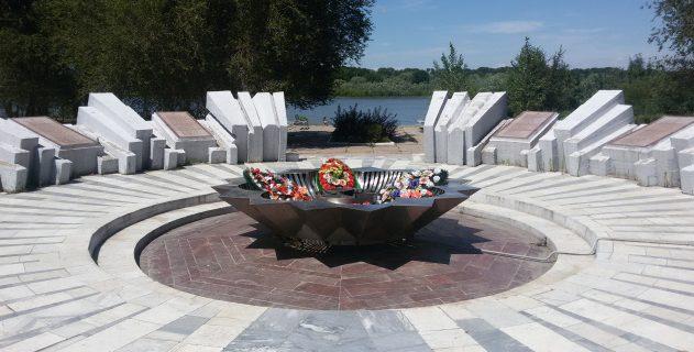 Чаша мемориала «Вечный огонь».