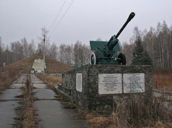 Постамент с 76 мм дивизионным орудием ЗИС-3.