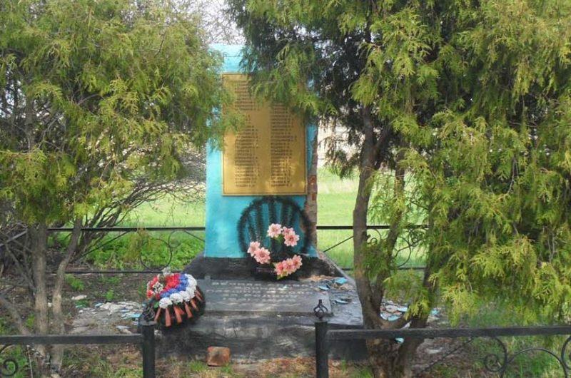 д. Ярославка Ефремовского городского округа. Памятник погибшим землякам.